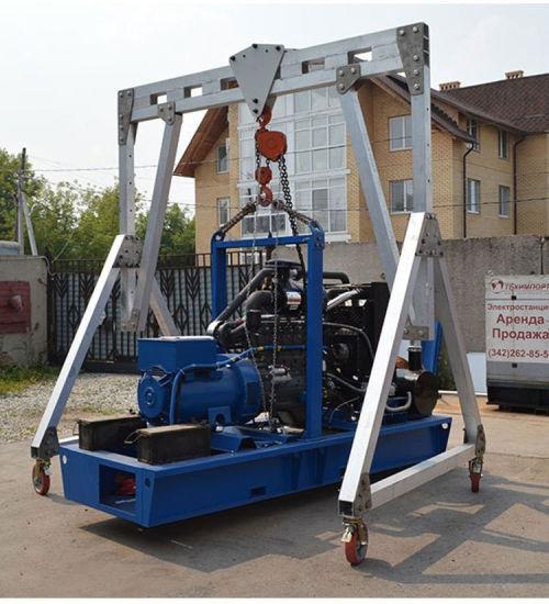 Lifting Light Duty Portable Mobile Mini Aluminum Gantry Crane 500kg 1 Ton