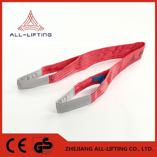 Chain Block Flat Eye Webbing Lifting Sling