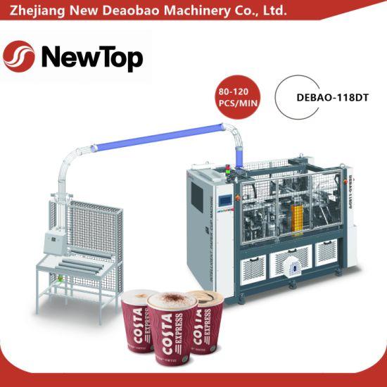 High Speed Intelligent Paper Cup Sleeve Forming Machine (DEBAO-118DT)