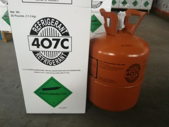 China 10 9kg 24lbs Disposable Cylinder