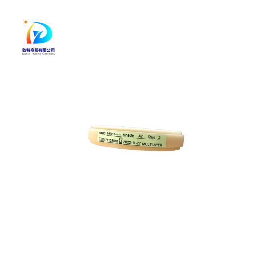 China Temporary Tooth Materials Single Colors A1 A2 A3 PMMA