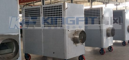 Ventilation Cooling Equipment for Grain Storage pictures & photos