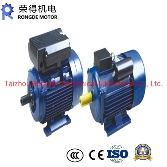 YC/MC Series Single Phase Capacitor Start Induction Motor