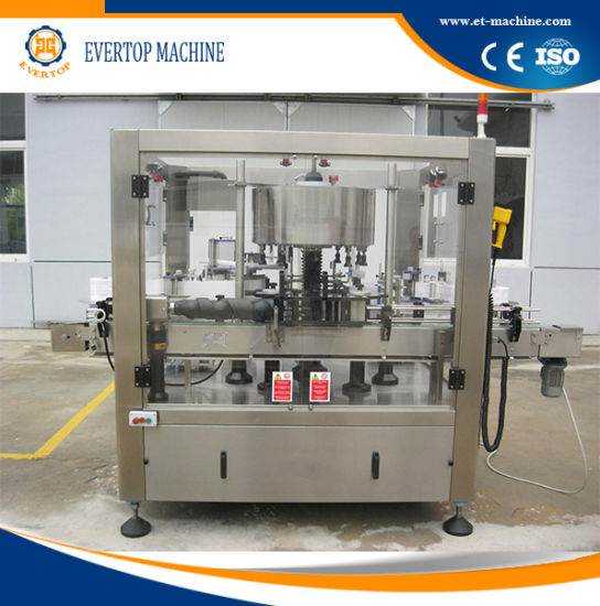 Brand New Auto-Sleeve Bottle Label Shrinking Machine pictures & photos