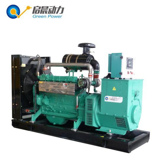 China 50kw Small Gas Turbine Generator for Sale - China