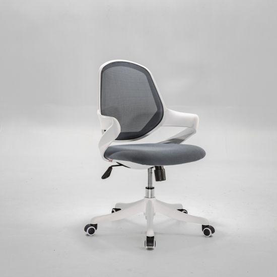 Strange China Modern Style Best Business Install Furniture Mesh Mid Machost Co Dining Chair Design Ideas Machostcouk