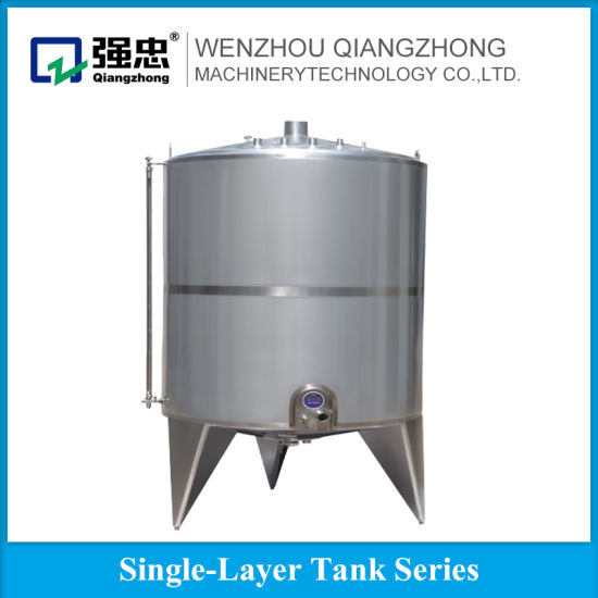 China 500L Olive Oil Tank Sanitary Stainless Steel Storage Tank