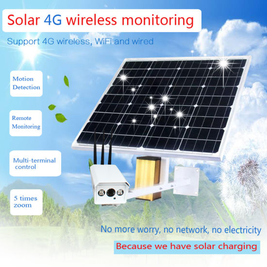 HD 1080P Wireless 3G 4G SIM IP Camera with Solar Power System 30ah Battery