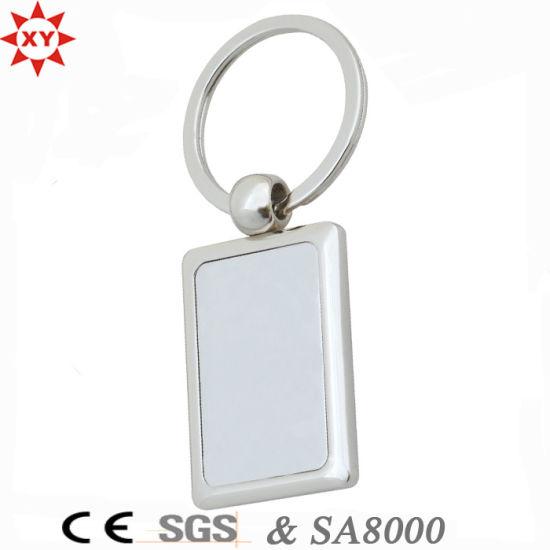 China Promotion Heart Shape Custom Blank Metal Keychain