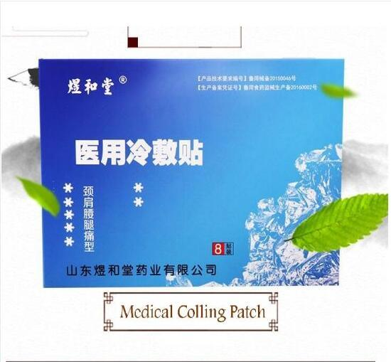 Cooling Gel Patch Cold Patch Reduce Fever Body Healthy Product