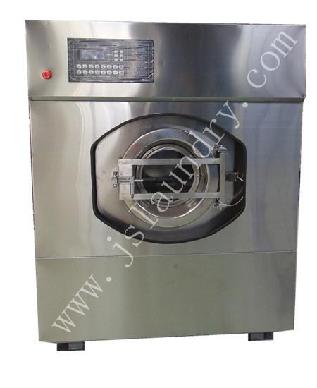 Industrial /Hotel/Hospital/School Washing Machine/Laundry Equipment/Commerical Washing Equipment Price/ Automtic Washing Machine (XGQ-30)