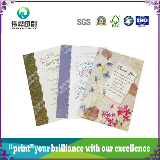 Various Paper Birthday Gift Greeting Card Printing Pictures Photos
