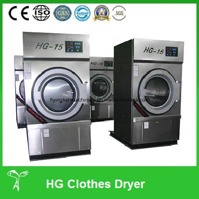 Industrial Clothes Dryer (HG) pictures & photos