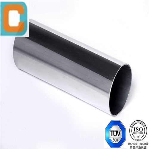 OEM Stainless Steel Casting Pipe with Customize Size