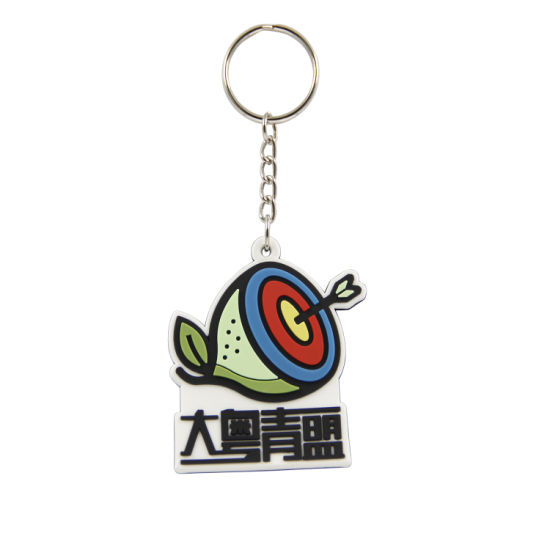 Promotional Gift Factory Customized Exquisite Key Chain
