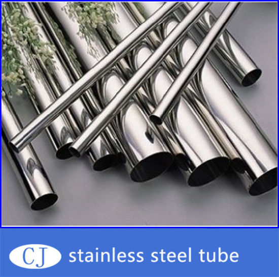 Cold Drawn/Hot Rolled Precision Stainless Steel Seamless Pipe, Stainless Steel Welded Pipe, Square Pipe and Special-Shaped Pipe (304304304h 316ti 317L 321 309S pictures & photos