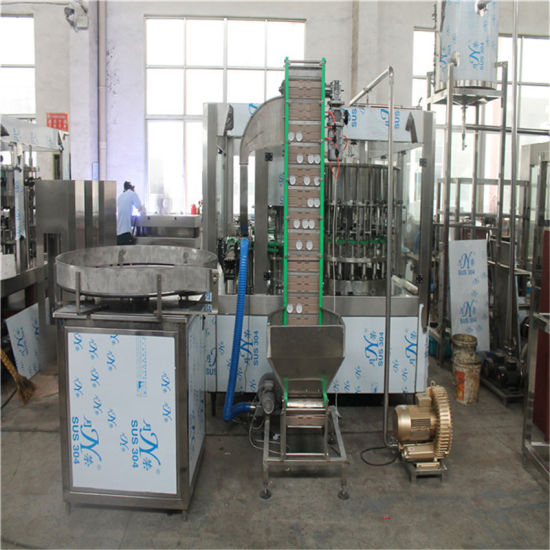Juice Bottling Line (YFRG40-40-12) pictures & photos