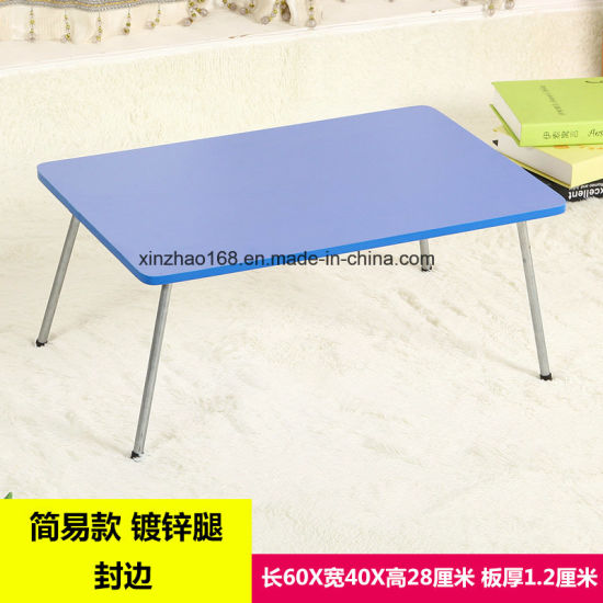 Modern Korean Furniture Wooden Small Portable Folding Table