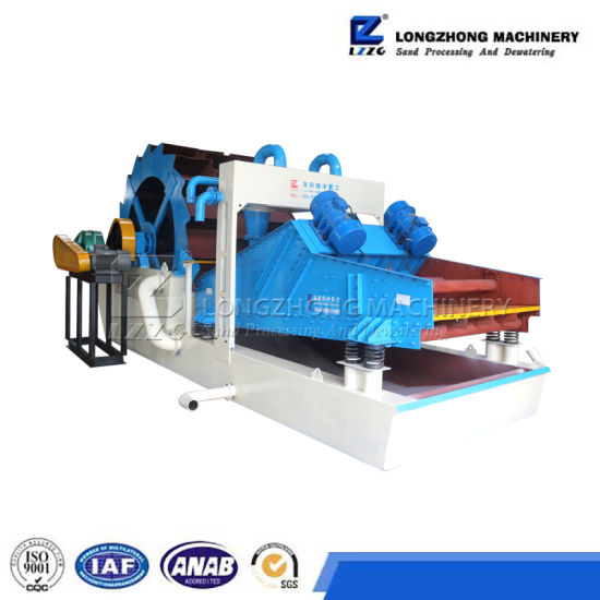 China Supplier Professional Multiple Sand Washing Recycling Machine pictures & photos