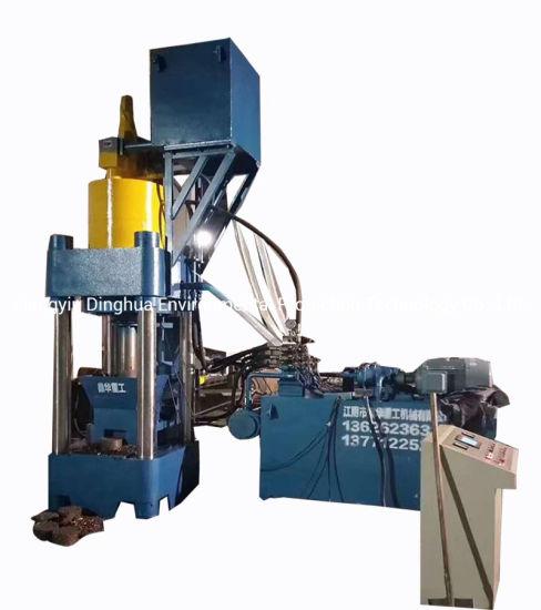 Hydraulic Aluminum Scrap Metal Briquette Making Machine