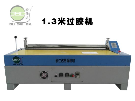 Customized Size Hot Melt Glue Roller Machine for EVA Foam Sheet Material and Paper pictures & photos