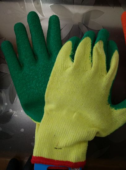Crinkle Latex Palm Coating Knitted Safety Cotton Nylon Laobr Protect Industrial Working Gloves Get Latest Price