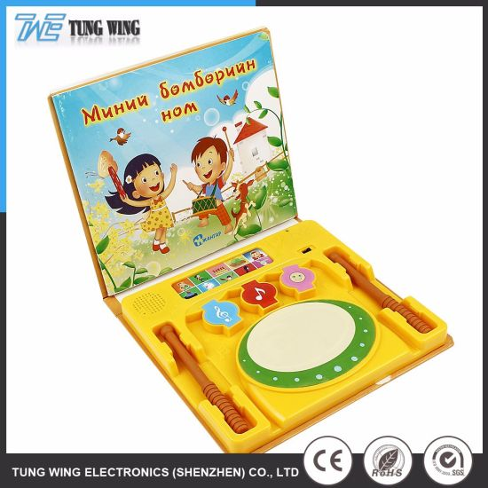 Children Education Musical Button Picture Book