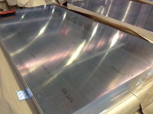 Aluminium Sheet Metal Thick Plate