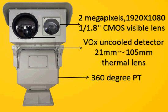 Outside Long Range PTZ Thermal Imaging Camera