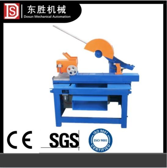Single Station Multipurpose Cutting Machine Agricultural Tool