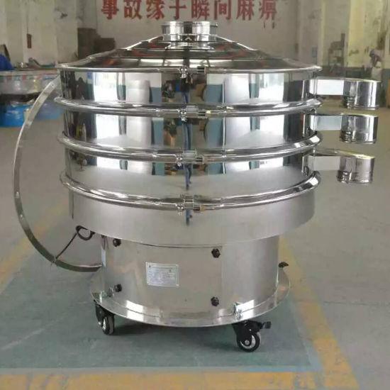 Circular Rotary Vibrating Screen Sieve Machine