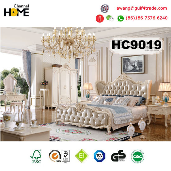 New Classical Type Wooden Bedroom Set/Home Furniture (HC9019)