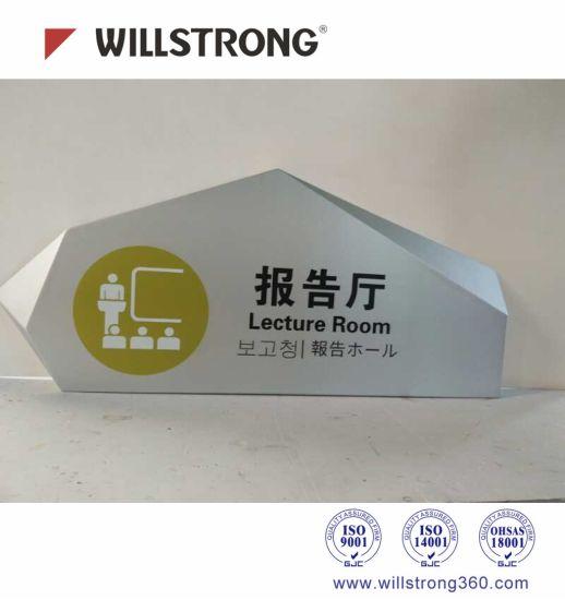 china foldable aluminum composite panel for signs china aluminum