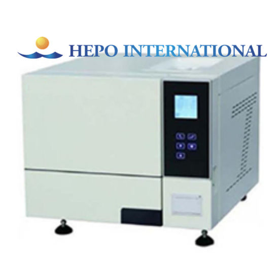 18L Steam Sterilizer Table Top Class B Dental Autoclave pictures & photos