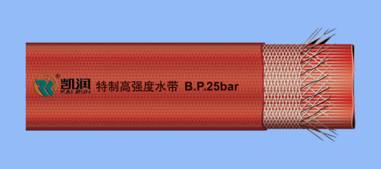 Hot Sales High Quality Any Color PVC Layflat Hose