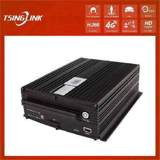 Hybrid Vehicle Car CCTV DVR 8CH Mobile Digital Video Recorder