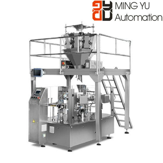 Multifunctional Filling Continuous Bag Feeding Type Food Packaging Machine (MY8-200RG)