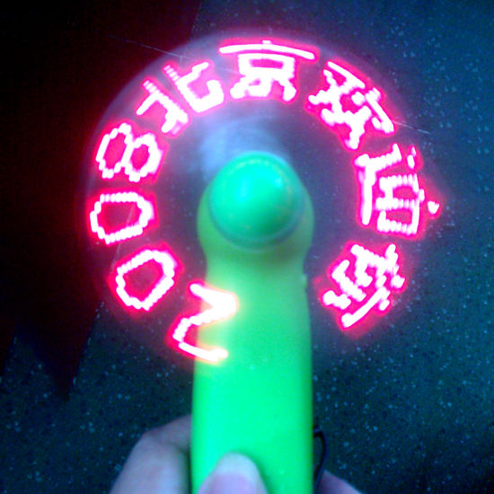 Light up Fan with Customized Message