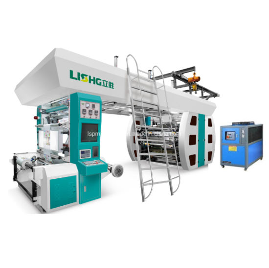 6 Color High Quality Film PE BOPP Paper Packaging Cl Central Drum Flexographic Printing Machine