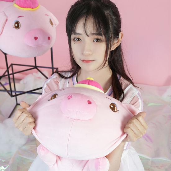 Soft Animal Cartoon Cushion Pink Pig Plush Toy Stuffed Kids Birthday Gift for Children