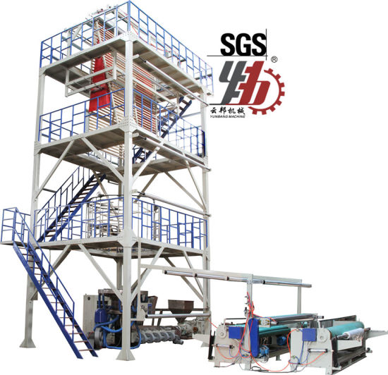 Sj500-1700 3 Layer Co-Extrusion Film Blowing Machine