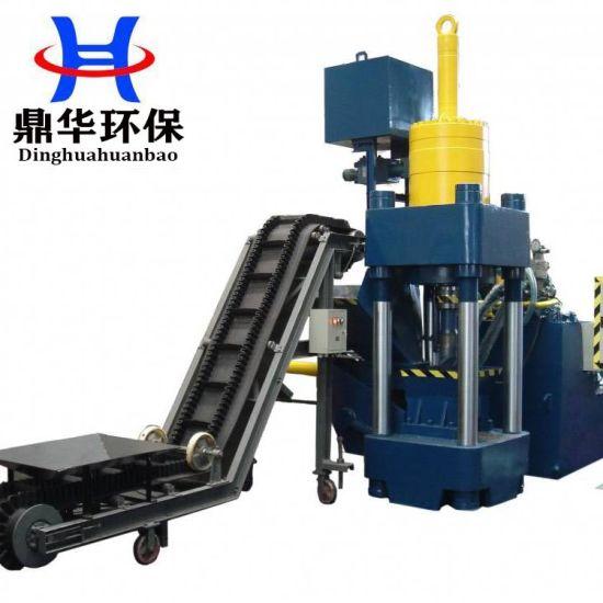 Vertical Fully Automatic Hydraulic Aluminum Press Cast Iron Briquetting Machine