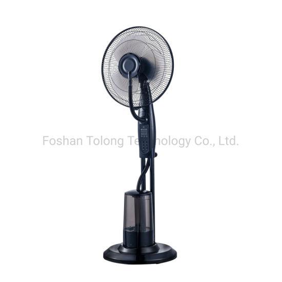 16inch Hot Sale Remote Control Water Mist spray Fan