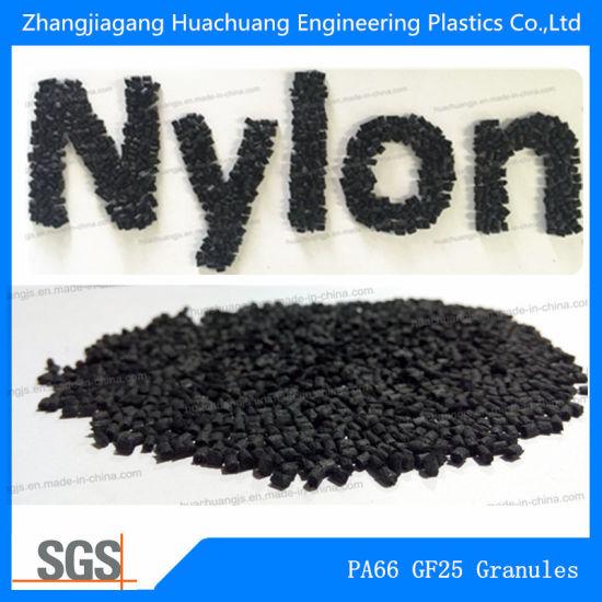Extrusion Grade PA66 Plastic Granules