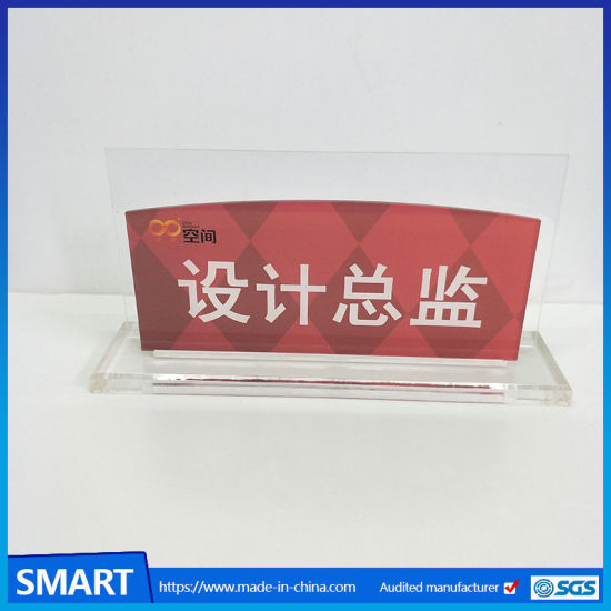 china custom made business card holder acrylic sign holders for desk