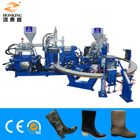 Hm-618-2c Rotary Automatic PVC Rain Boots Injection Molding Machine