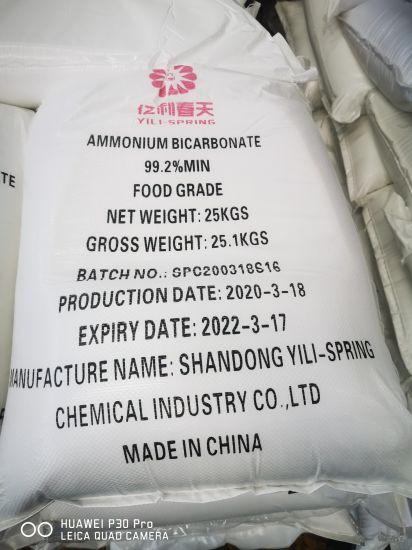 99.5% Food Grade Ammonium Bicarbonate CAS1066-33-7