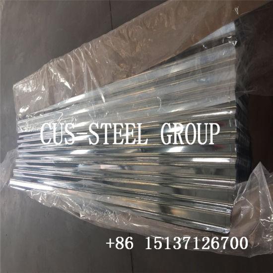 Ethiopia SGS Zinc Coated Corrugated Galvanised Plate/Galvanized Steel  Roofing Tile