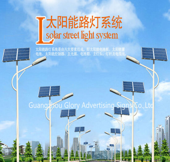 Solar Street Lighting CE&RoHS with 56W LED 6m Pole pictures & photos