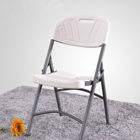 Wholesale White Plastic Leisure Folding Chairs for Party Wedding (M-X1206)